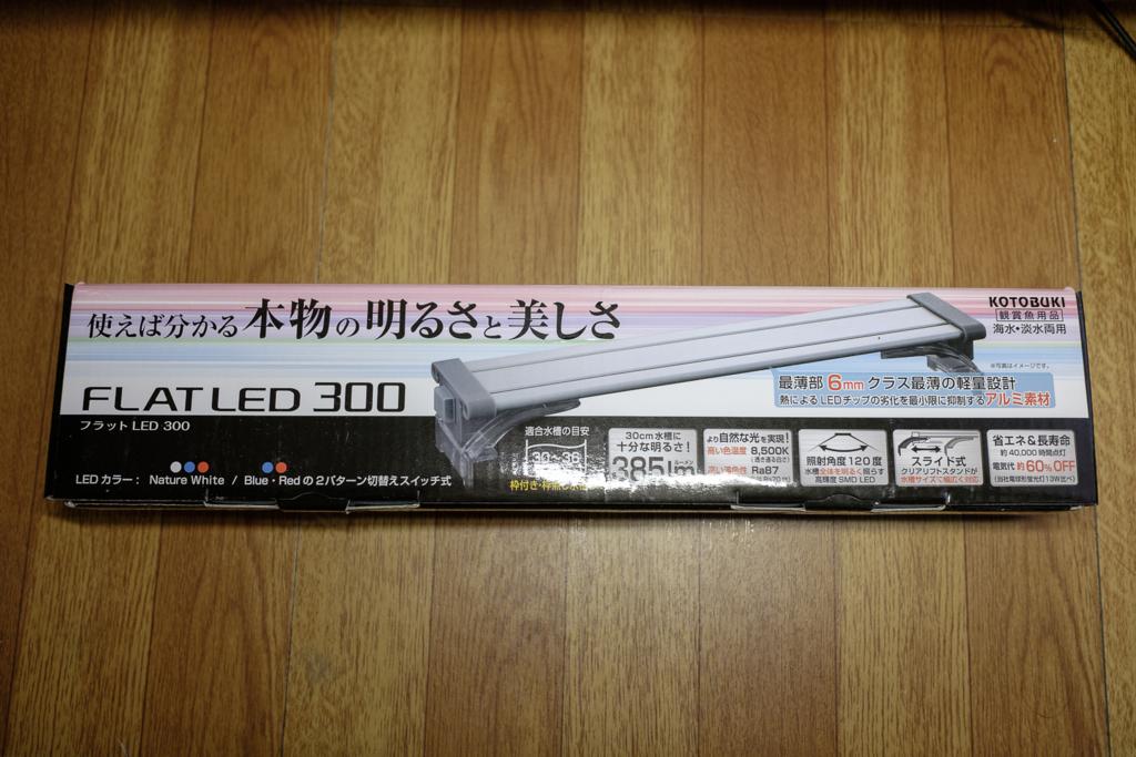 f:id:lurecrew:20170130095813j:plain